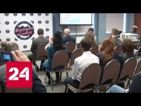 Сергей Миронов наградил в Петербурге волонтеров и благотворителей - Россия 24 photo