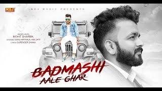 Badmashi Aale Ghar – Sonu Arthala
