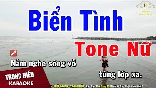 Karaoke Biển Tình Tone Nữ Nhạc Sống   Trọng Hiếu