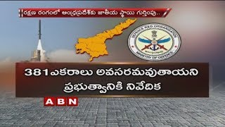 Rs 1,600 Cr missile test project in AP gets Centre's nod..
