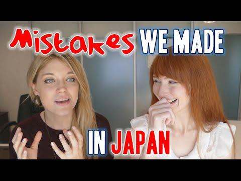Mistakes we made in Japan 日本での失敗談