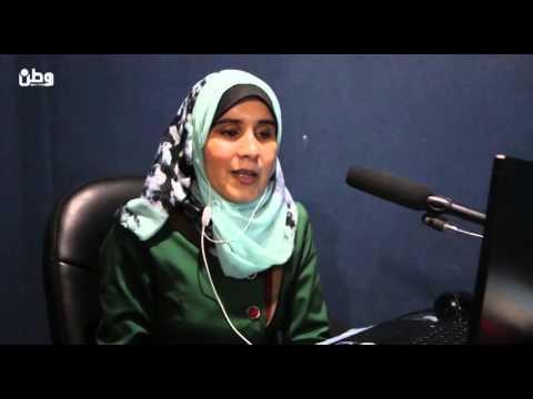 بالفيديو: الفلسطينية سمية.. كفيفة تعّد وتقدم برامج إذاعية