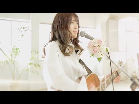 平林純「恋する私は美しい」Music Video(映画『Bの戦場』主題歌)