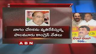 2 more senior leaders from TTDP likely to join Congress..