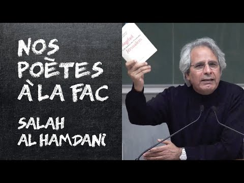 Vidéo de  Salah Al Hamdani