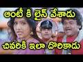 Shakalaka Sankar Comedy Scenes | Latest Telugu Comedy Scenes |Bhavani Comedy Bazaar