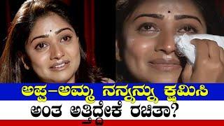 I love you kannada movie | bangaradali gombe madida