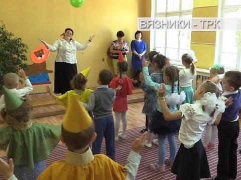 """""""Детская площадка"""". Рубрика от 04.09.2017"""