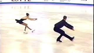 Bridget Namiotka & John Coughlin USA - 2006 Junior World Figure Skating Championships SP