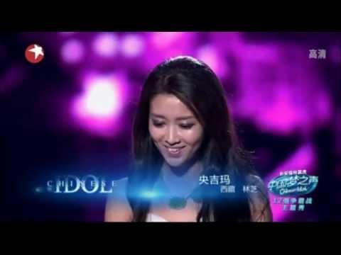 央吉玛 - 橄榄树《中国梦之声 2013》Chinese idol 2013