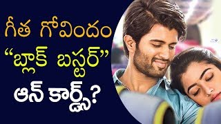 Geetha Govindam is a Blockbuster on Cards?..
