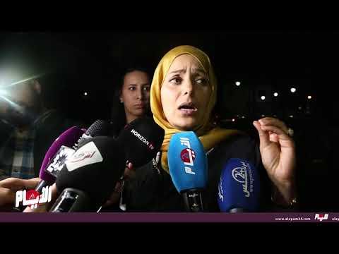 في أول خروج لها .. المصرحة أمل الهواري تهاجم حزب العدالة والتنمية وتقول