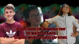 RIGHT NOW I'M MISSING YOU BY MATTYB RAPS (COVER MUSIC VIDEO) LIP SYNC