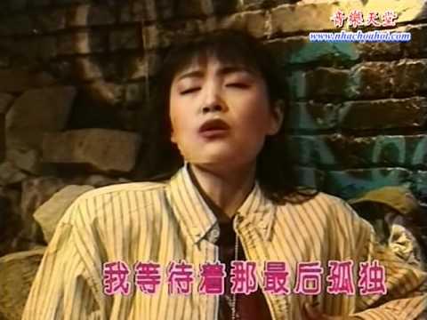 陈琳 你的柔情我永远不懂