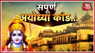 The Story Of Ayodhya | How Ayodhya's Ram Janmabhoomi Rewrote The History Of Modern India!