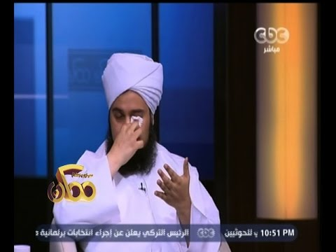 شاهد.. (الجفري) يبكي علي الهواء بسبب (شيخه) الصوفي