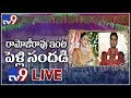 Ramoji Rao Grand Daughter Wedding - LIVE
