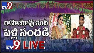 Ramoji Rao Grand Daughter Wedding - LIVE..