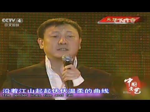 经典古装剧主题曲特辑  【中国文艺20150826 】