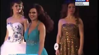ГТРК СЛАВИЯ Конкурс мисс Великий Новгород 20 03 17
