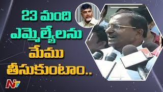 BJP Operation Akarsh Started In TDP ..? BJP VS TDP..
