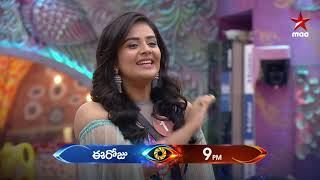 What is Nagarjuna's solution to Sreemukhi-Rahul's dispute?..
