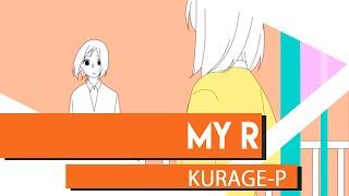 ENGLISH | My R Cover わたしのアール【hikarustation】