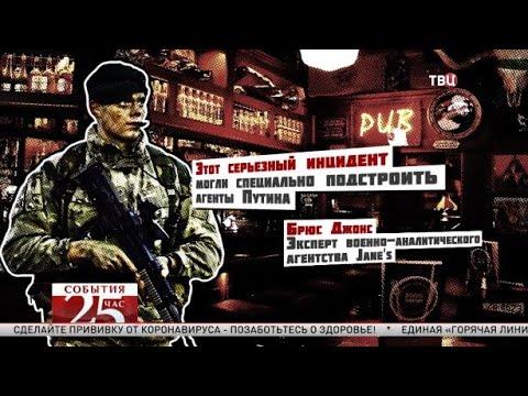 В Эстонии пьяные солдаты НАТО устроили дебош. Великий перепост
