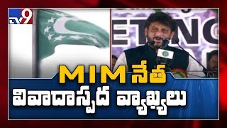 MIM leader controversial comments, police files case..