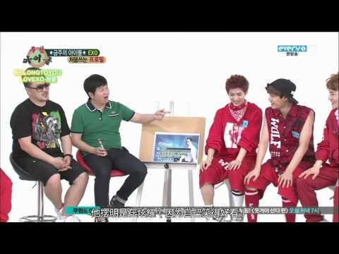 [韓語中字]130710 一周的偶像(Weekly Idol) - EXO