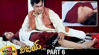 Vijay IPS Telugu Full Movie HD | Sumanth | Chandini | Srividhya | MS Narayana | Part 6 |Mango Videos