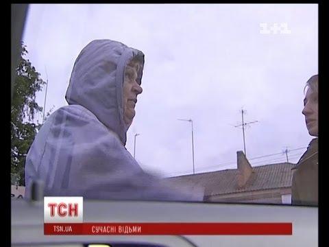 В Київській області проходять відьомські шабаші