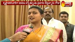 Roja slams TDP for politicising floods, flays Lokesh tweet..