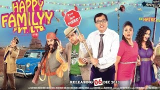 Happy Familyy Pvt Ltd Full Movie | Gujrati Movie | Rajeev Mehta, Sonia Shah, Vrajesh Hirjee