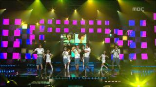 SS501 - A song calling you, 더블에스오공일 - 널 부르는 노래, Music Core 20080510