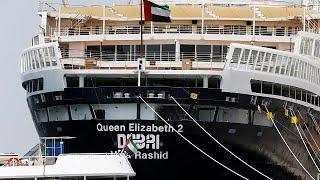شاهد: quotفندق الملكة إليزابيث 2quot يفتح أبوابه أمام الزوار في ميناء دبي ...