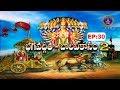 భగవద్గిత బాలవికాసం | Bhagavadgita Balavikasam | EP 30 |16-08-19 | SVBC TTD