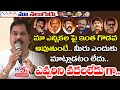 Actor O Kalyan Comments on Tollywood Heros Over MAA Elections 2021   Chiranjevi   TV5 Tollywood