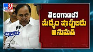 Telangana government gives green signal to liquor shops fr..