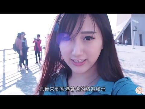 【廣東話Vlog】香港吃吃喝喝之旅