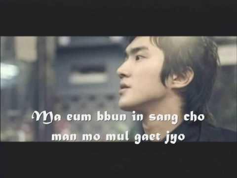 DBSK xiah ft Jang Ri In Timeless romanization