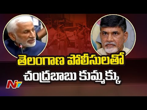 MP Vijayasai alleges a police officer from Telangana colluded with TDP to defame YSRCP govt