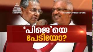 P Jayarajan idolization controvesry | News Hour 25 June 2019