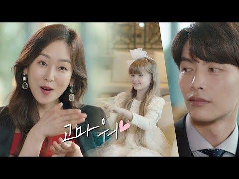 꼬마 팬과 능숙하게 수화로 대화하는 서현진(Seo Hyun jin) (흐뭇 민기(Lee Min Ki)) 뷰티 인사이드(The Beauty Inside) 1회
