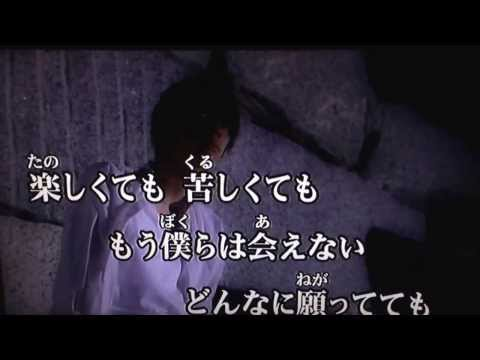 Arashi :