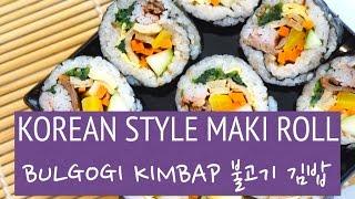 Korean Style Maki Roll! Traditional Bulgogi Kimbap 불고기김밥 | DIANE COOKS