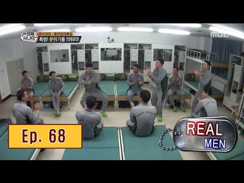 [Real men] 진짜 사나이 - JACKBAM's Sexy Dancing Time 20160619