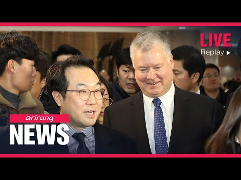 ARIRANG NEWS [FULL]: U.S. takes actions against China over Hong Kong national security legislation