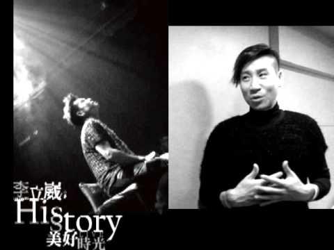2013李立崴「Hisstory 美好時光」演唱會 宣傳