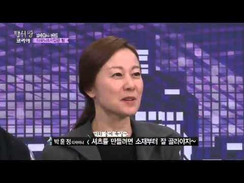 140113 Fashion king korea SNSD♥SeoHyun♥Forever♥